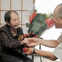 Nakachi at the age of 106