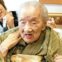 Iso Nakamura born Apr 23 1903