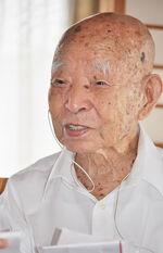 Shojiro Shirai