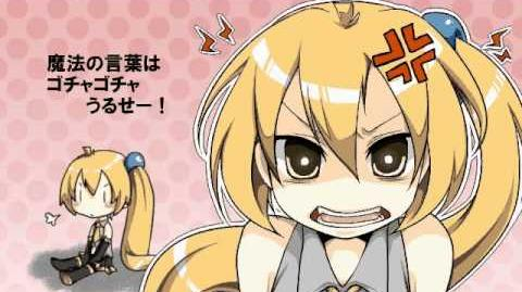 "Neru ""Stop Nagging Me! "" english subbed (annotation) romaji english in description"