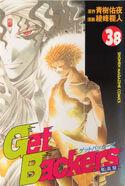 Volume38