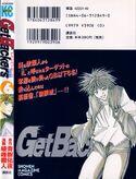 Volume6 Back
