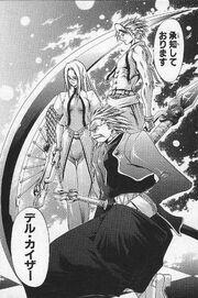 Drei Ritter (Shimon Miroku)