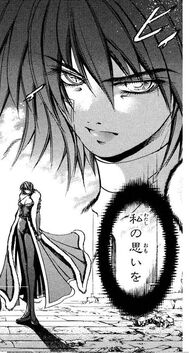 Kaoru's stigma