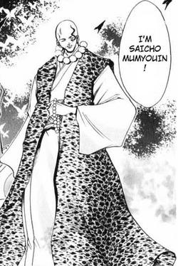 Saichou 0