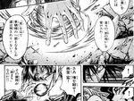 Kanou's wind sphere