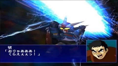 Super Robot Taisen GC - Neo Getter Robo Appears