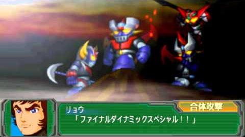 Super Robot Wars A Portable - Final Dynamic Special