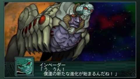 SRW Z2 Chapter Regeneration - Getter Robo Armageddon Enemy Side Part 2