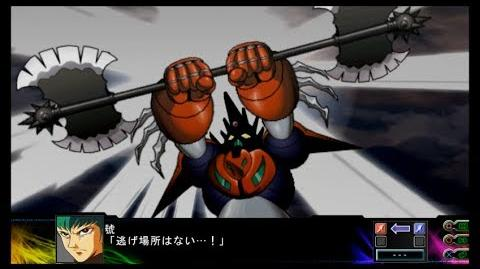 Super Robot Wars Z3 Jigoku-Hen - Shin Dragon All Attacks