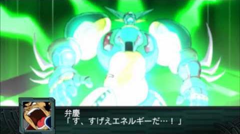 Super Robot Taisen Z2 Saisei-hen Shin Dragon All Attacks