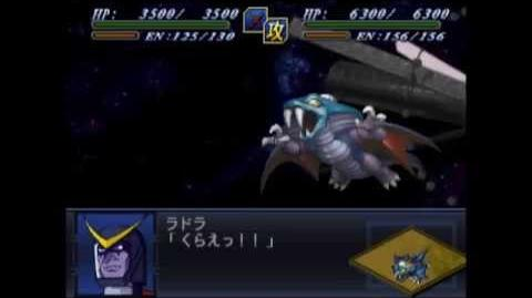 Super Robot Wars Alpha 2 Lady Command and Shigu 2 All Attacks