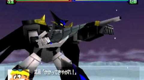 Black Getter Attacks (Daikessen)