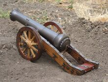 Cannon pit-2-dscf0957