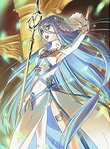 FE0 Azura