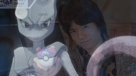 Mewtwo's Perspective