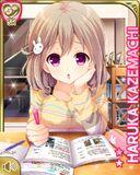2人で宿題+ Haruka