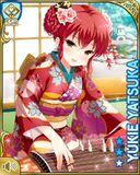 令嬢琴奏 Yukie