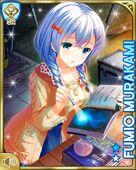 天体観測14+ Fumio