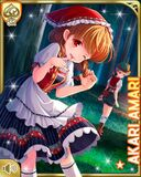 おとぎ物語 Akari