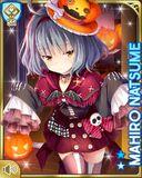 ハロウィン15+ Mahiro