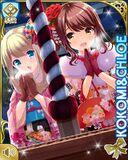 ×12話仲良し Kokomi and Chloe
