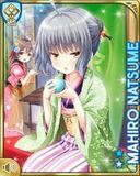 時代劇+ Mahiro