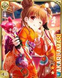 振袖15+ Akari