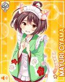 猫コス15 Mayuri