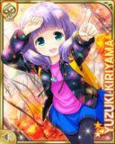 紅葉デート+ Yuzuki