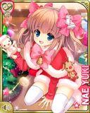 クリスマス Nae