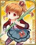 柿掻き切る+ Akari