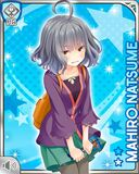 遊園地デート13+ Mahiro