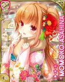 日々幸せに Momoko