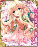 姉妹桜 Haruko
