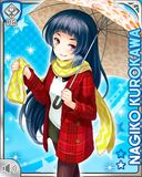 雪の日+ Nagiko