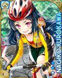 テンションアップ Nagiko