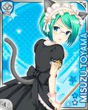 猫コス18+ Misuzu