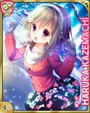雪遊び16+ Haruka