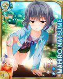 スローライフ+ Mahiro