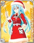 クリスマス17+ Otome