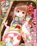 振袖14 Momoko