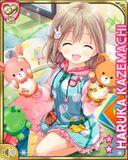 職業体験14+ Haruka
