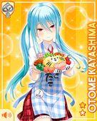 料理コンテスト14+ Otome