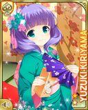 日本文化+ Yuzuki