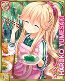 自然の恵み Haruko