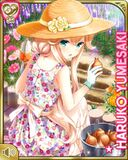 魔法の愛情 Haruko