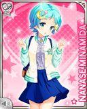 イルミネーション16 Nanase