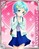 イルミネーション16+ Nanase