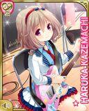 音楽祭13 Haruka